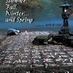 Весна, лето, осень, зима… и снова весна